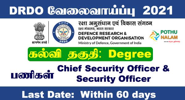 DRDO Recruitment 202