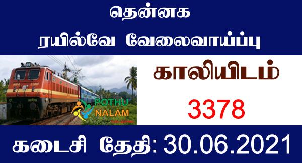Railway Velaivaippu