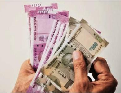 Widow Pension Apply Online Tamil