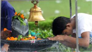 பிரதோஷ விரதம்