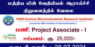 CSIR CECRI Recruitment