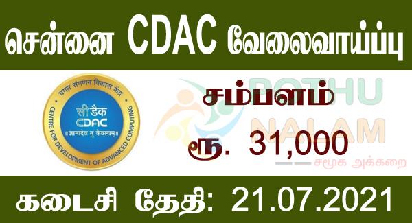 Chennai District Jobs