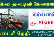 Chennai Thuraimugam Jobs