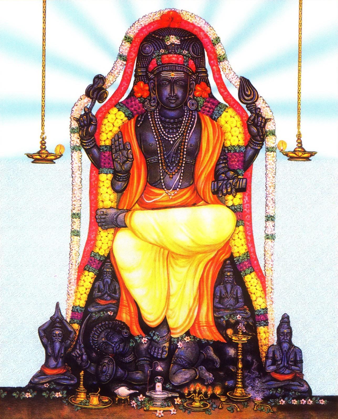 Guru Dasa Palangal in Tamil