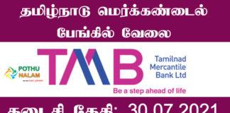 TMB Bank Recruitment