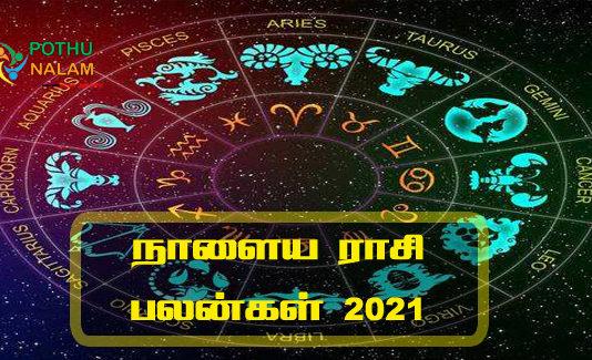Tomorrow Rasi Palan in Tamil