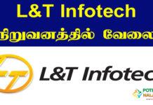 L&T Infotech Recruitment 2021
