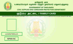 NPHH-NC Ration Card Meaning Tamil
