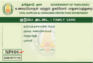 NPHH Ration Card Meaning Tamil