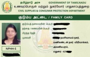 NPHH-S Ration Card Meaning Tamil