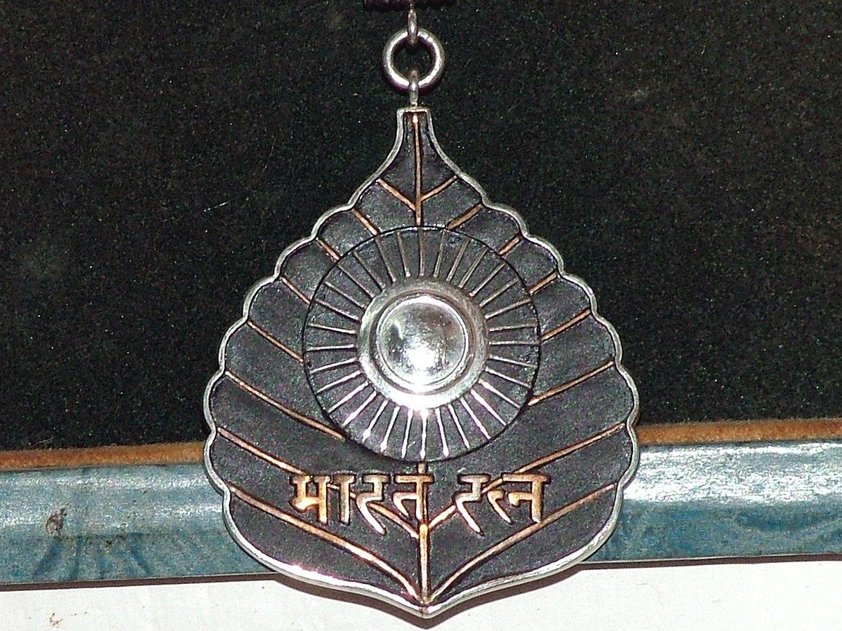 பாரத ரத்னா