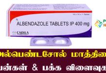 Albendazole Tablet Uses in Tamil
