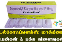 Dulcoflex Tablet Uses in Tamil