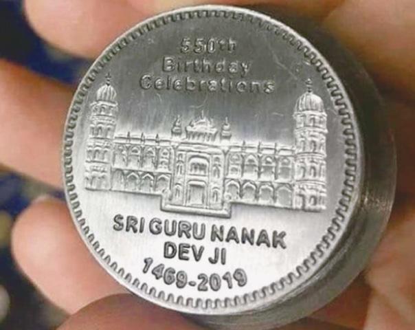 Seekiya Mathathai Thotruvithavar