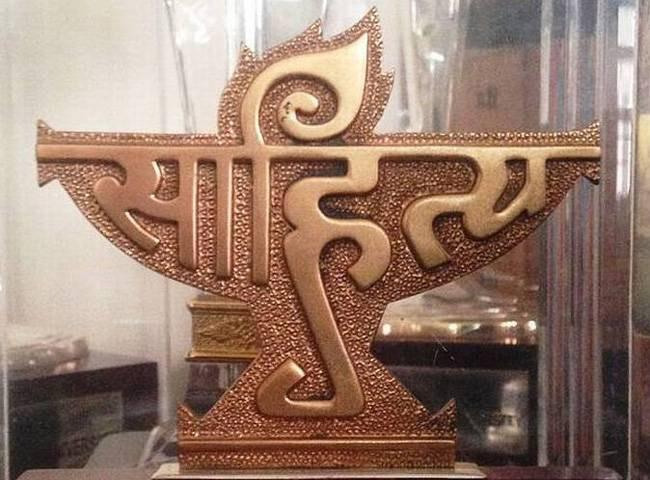 indiavin uyariya virudhu