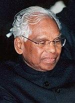 கே. ஆர். நாராயணன்