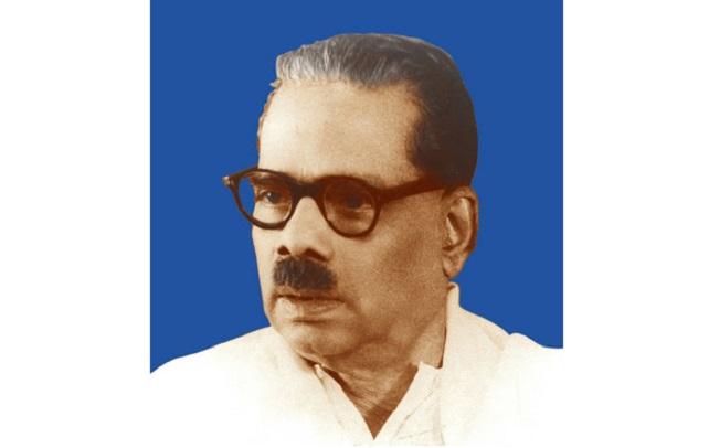 Bharathidasan Iyar Peyar