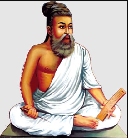 thiruvalluvar other names in tamil